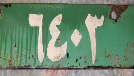 bahasa arab angka