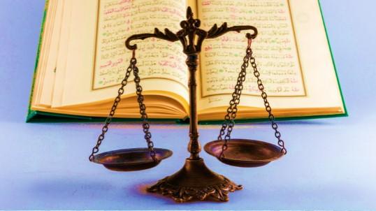 lingkup hukum islam